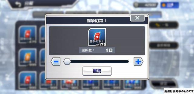 training07