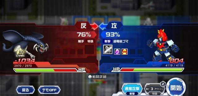 battle07