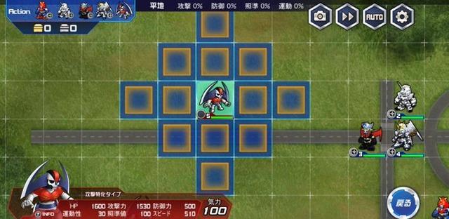 battle11