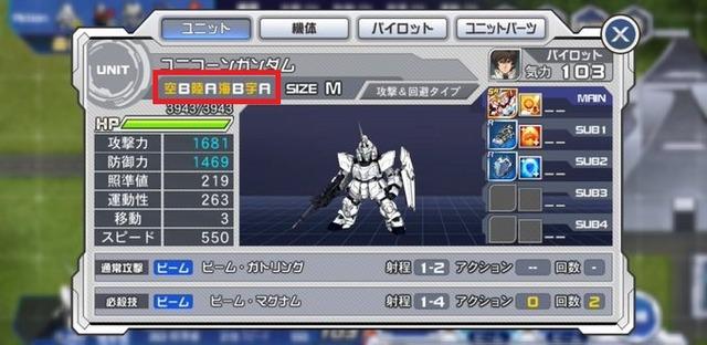 battle13