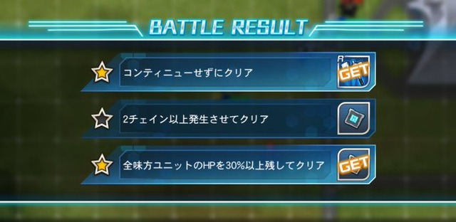battle16