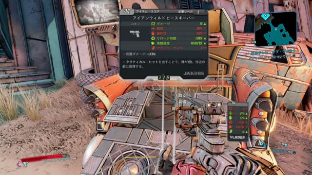 チャプター1_2