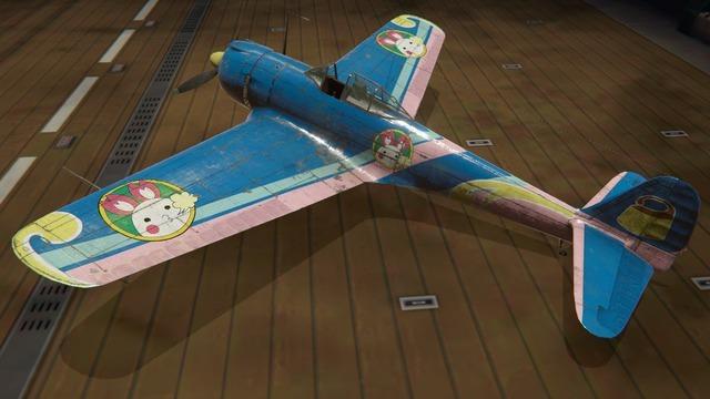 隼三型塗装:ガーベラ