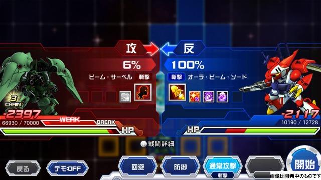 DD_KYO009