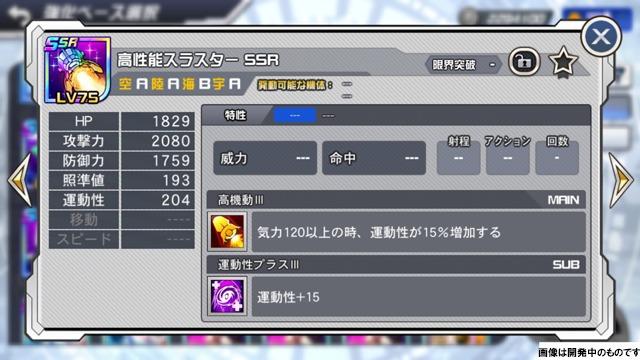 DD_KYO002