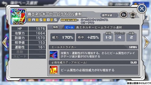 DD_KYO003