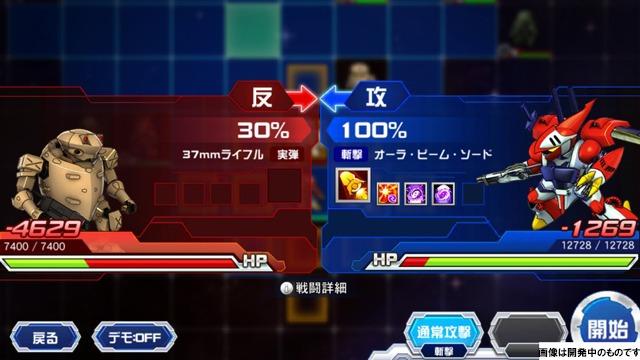 DD_KYO008