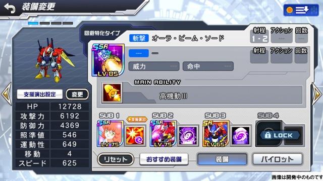 DD_KYO005