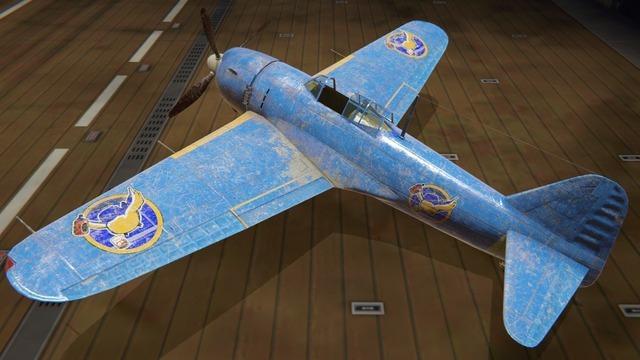 紫電塗装:ナサリン飛行隊