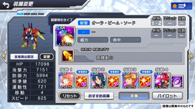 DD_KYO2_05