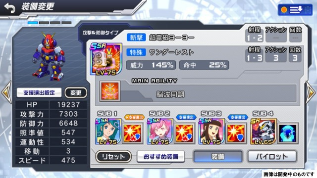 DD_KYO2_02