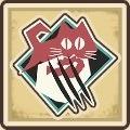 流星塗装:ネコババ族