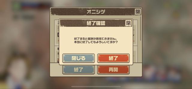 決戦!ウキヲエ大騒動