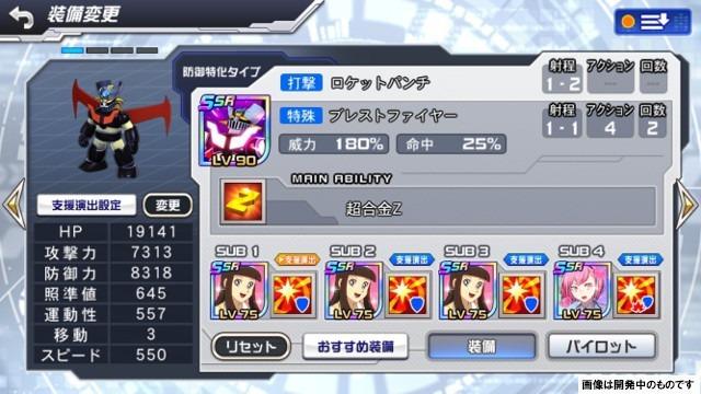 DD_mevius2_09