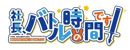 anime_banner