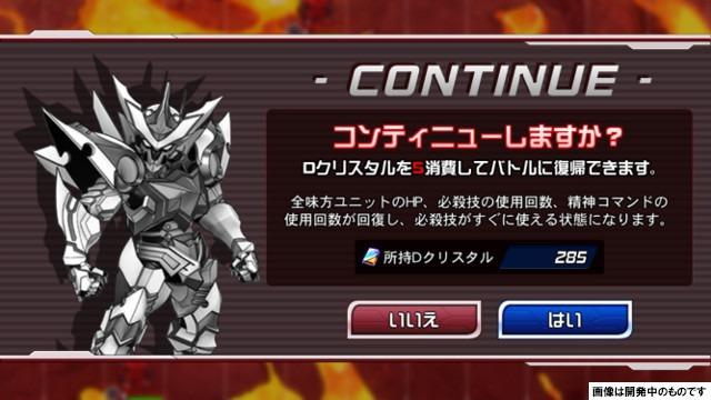 DD_20dankai_04