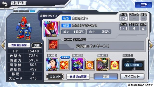 DD_20dankai_07
