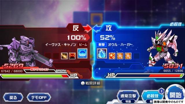 DD_20dankai_09