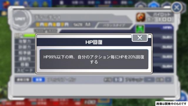 DD_20dankai_21