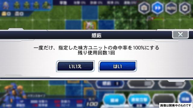 DD_20dankai_23