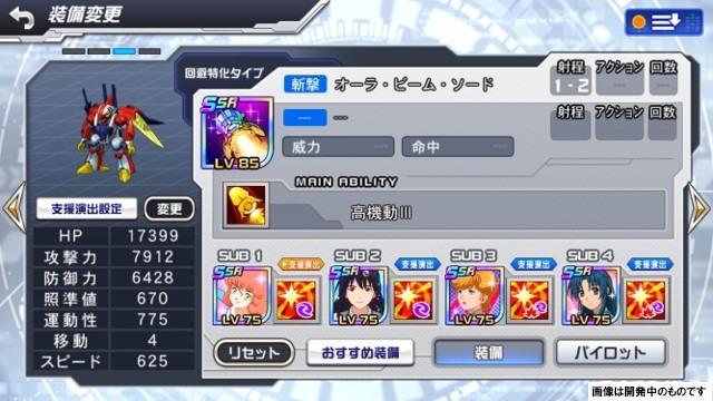 DD_hitoto_04