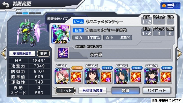 DD_hitoto_05