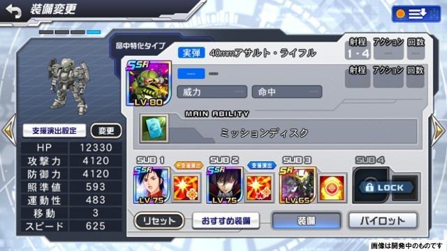 DD_hitoto_06