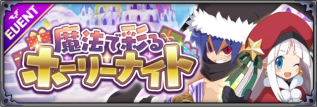 event01_banner
