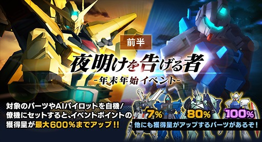 event26_banner