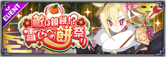 event02_banner