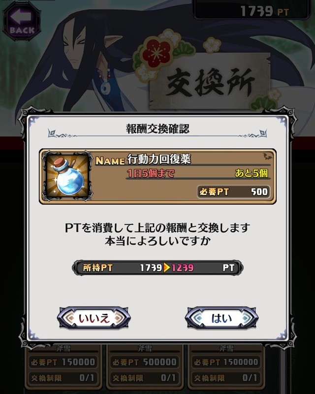 event02_03