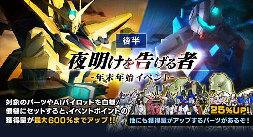 event27_banner
