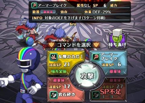 D_taiyo_05