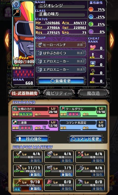 D_taiyo_03