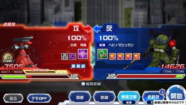 DD_yuuki_07