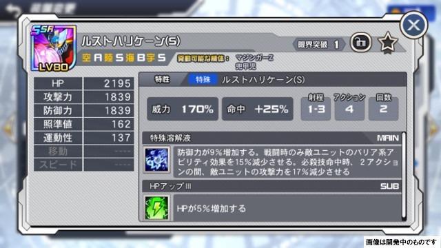 DD_yuuki_09