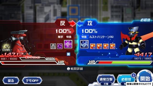 DD_yuuki_08