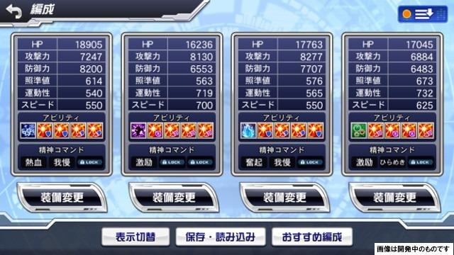 DD_yuuki_01-1