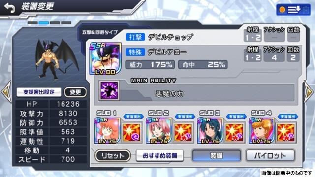DD_yuuki_02