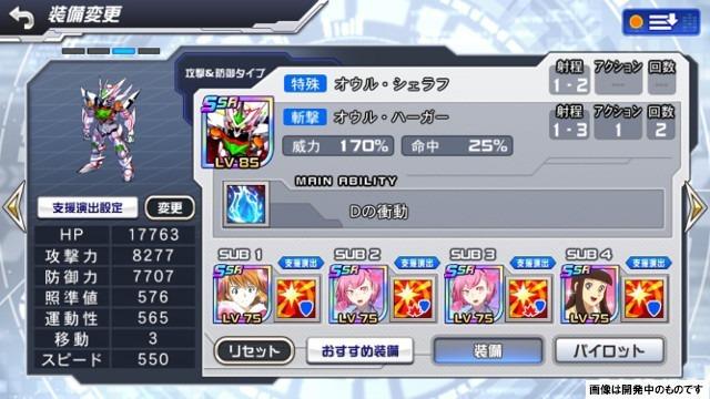 DD_yuuki_03