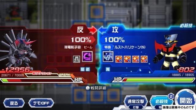 DD_yuuki_05