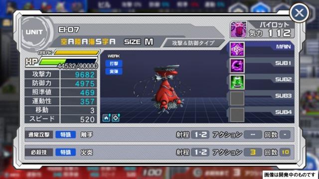DD_yuuki_age01