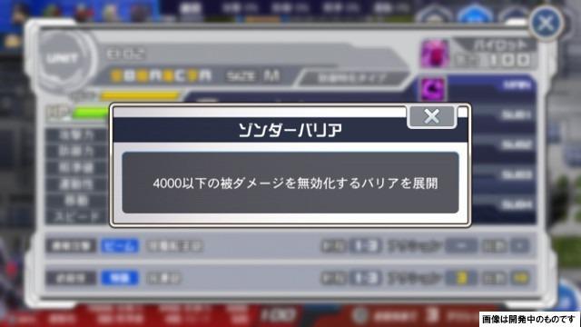 DD_yuuki_age02