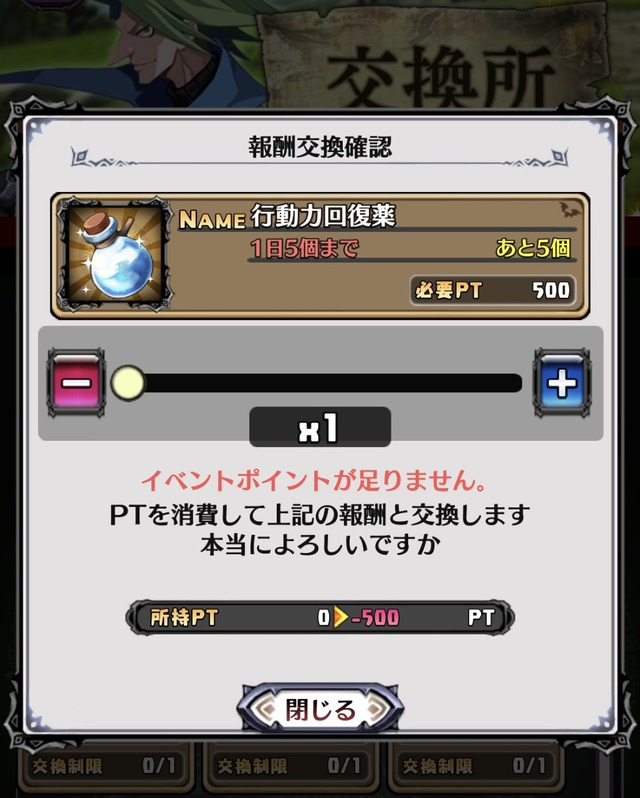 event03_01