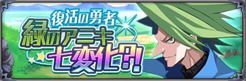 event03_banner