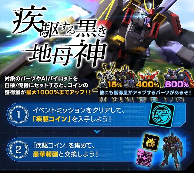 news_0050_ja