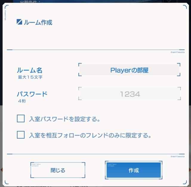 multi_event01_01