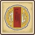 鍾馗塗装:オニシゲ一門