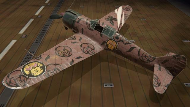 五式戦塗装:ヨルノバラ団