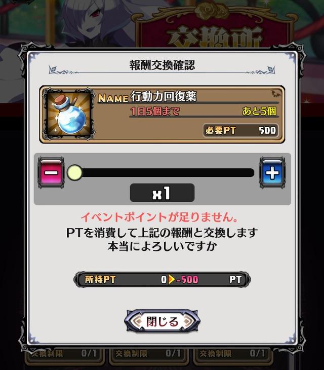 event04_01
